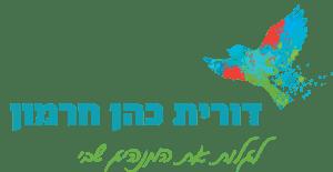 לוגו אתר דורית חרמון
